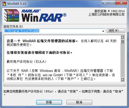 WinRAR截�D0