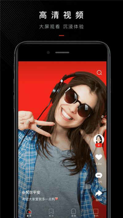 抖呱呱极速版app截图