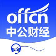 中公��app1.0.0 �O果版