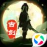 古剑逍遥热血武侠1.1.5.003应用宝版