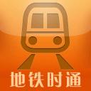 地�F�r通app1.11.0 手�C版