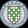北语考试软件