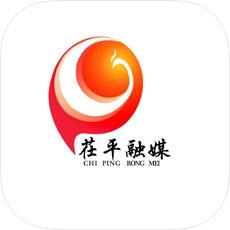 茌平融媒app1.0 手�C版