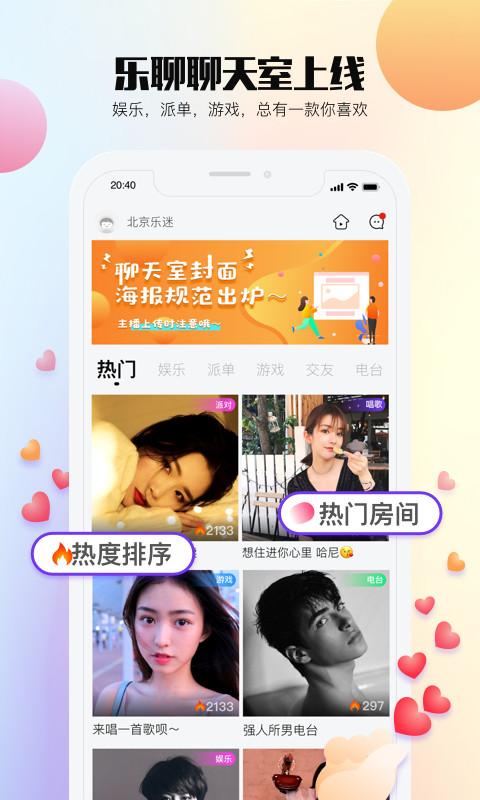 乐视影视app(乐视视频手机客户端)截图