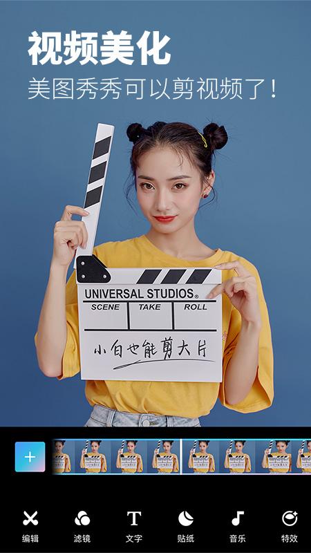 美�D秀秀2019手�C版截�D