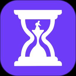 高效日程软件1.2 最新版