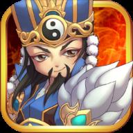 一统皇朝在三国1.0 最新版