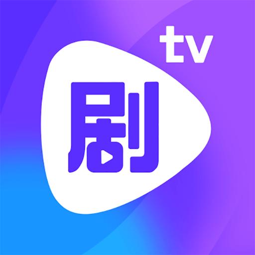 """�""""�TV1.0.0 安卓版"""