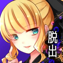 Asami逃�游��5.0 安卓版