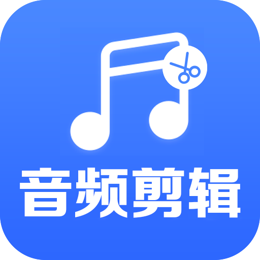 音�l剪�助手app