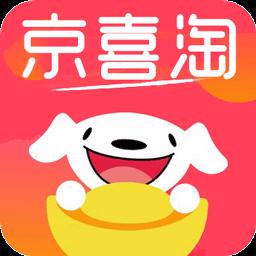 京喜淘app1.0.0.6 安卓最新版