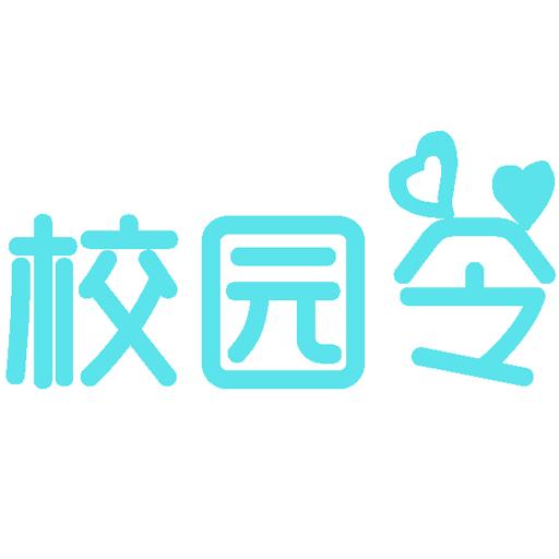 校�@令app1.0.1 安卓手�C版