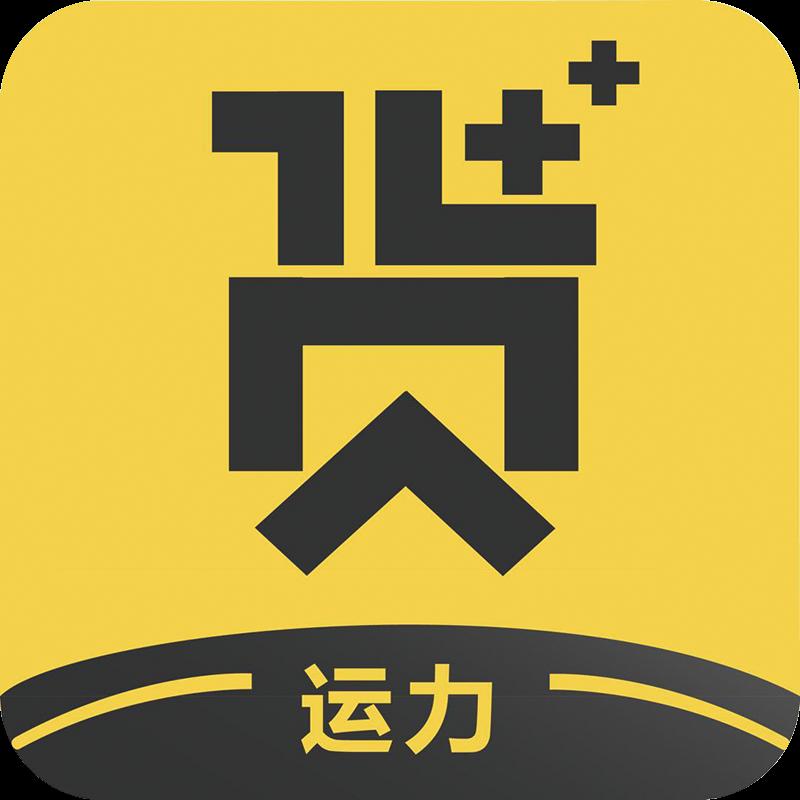 �家�\力app1.0 安卓版