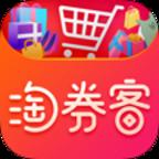 淘券客app1.2.6 手�C版