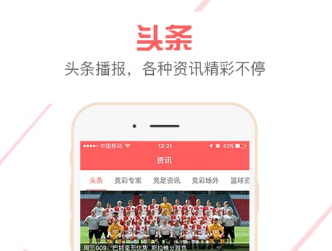 聚丰彩票50707网站客户端