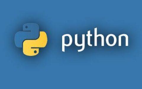 python3.8.0稳定版