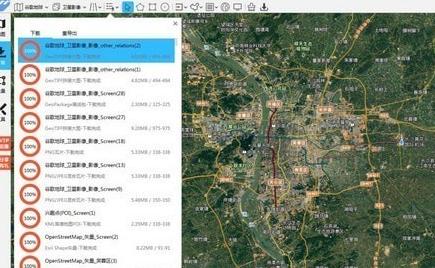 迈高图(地图数据下载器)