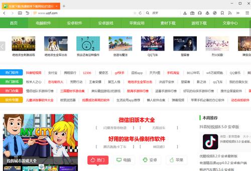 RunningCheese Firefox浏览器