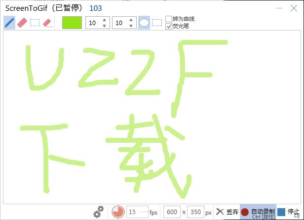 Apowersoft GIF(傲�GIF)