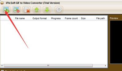 iPixSoft GIF to Video Converter(GIF转视频工具)