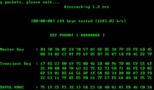Aircrack-ng电脑版
