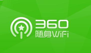 360随身wifi软件