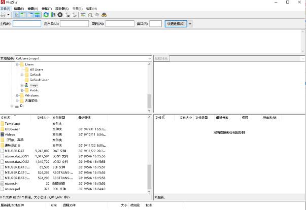 FileZilla(支持�帱c�m�鞯�FTP客�舳�)