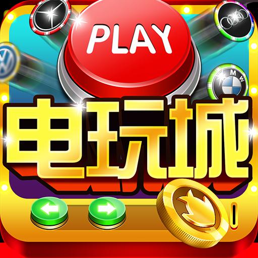�~丸游�蝻w禽走�F官方版8.0.20.3.0 安卓最新版