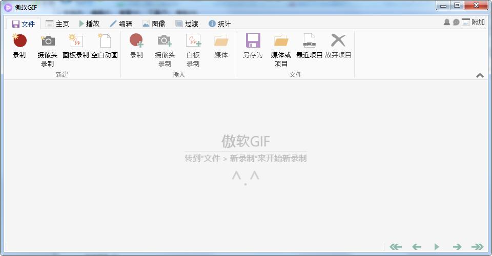 Apowersoft GIF(傲�GIF)截�D1
