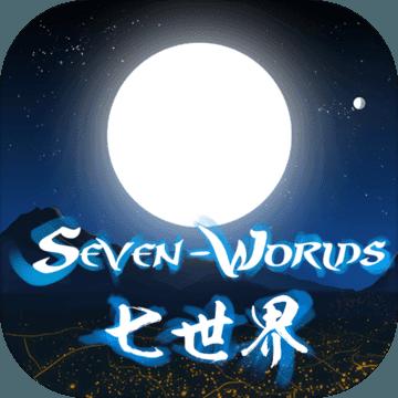 七世界游��1.0 安卓版