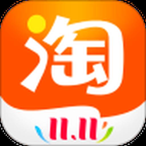 淘宝盖楼神器app