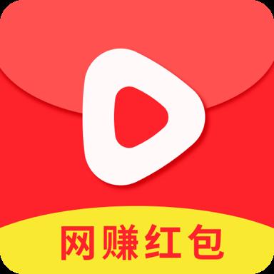 网赚红包短视频app1.0 安卓版