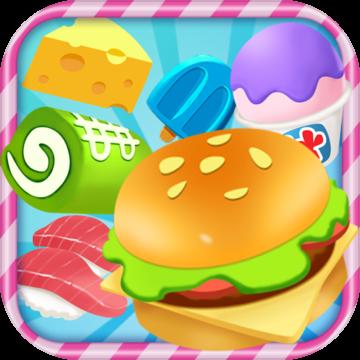 消消食神大战游戏0.9.1101.0 安卓版
