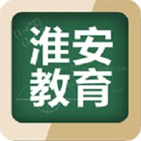 淮安教育app2.7.5 手机版