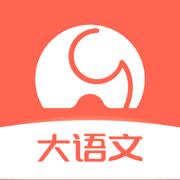 河小象大�Z文app