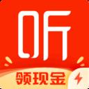喜�R啦雅�O速版�f版本1.5.6.3 安卓最新版