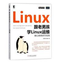 老男孩linux�\�S�n程百度云