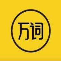 万词班视频课程+讲义+词汇音频整合版【百度云】