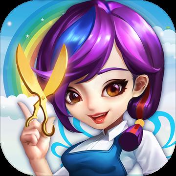 梦幻神剪模拟游戏1.0 安卓版
