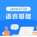 2017�_��Java��l全套ts高清百度云