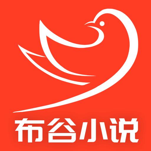 布谷小�fapp1.0.0 安卓版