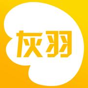 灰羽�勇�app1.0 安卓版