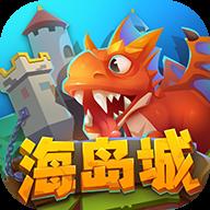 MGT海�u城游��1.0.2 安卓官方版