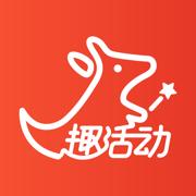 袋小鼠趣活动app1.0 苹果版