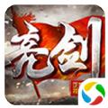 亮剑红色行动正式版1.0 安卓版
