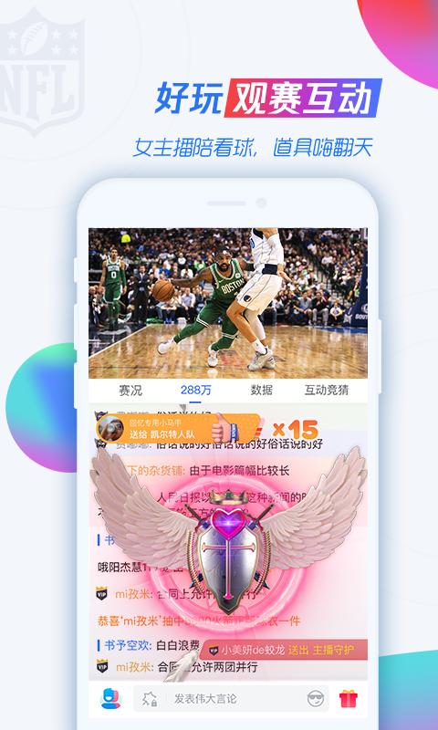 �v��w育app截�D