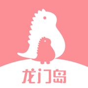 ���T�u�H子��xapp1.0 最新版
