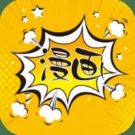 阿�u漫��手�C版1.3 最新版