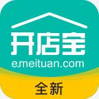 美团开店宝安卓版8.8.2 安卓手机版