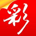 瑞彩祥云2平台app